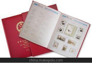1986年邮票年册 纪念邮票收藏 邮品 邮票册 生肖虎邮票 正品原装