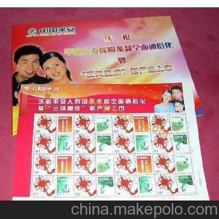 供应邮品服务工艺 背面胶邮 烫金邮票 防伪邮票 主题邮票