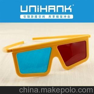 简易PET塑料红蓝眼镜 红蓝3D图书报刊杂志专用3D眼镜 厂家批发