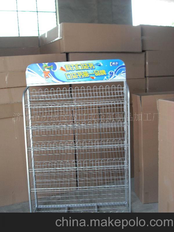 供应资料、图书报刊展示架、展架、加工制作、厂价生产