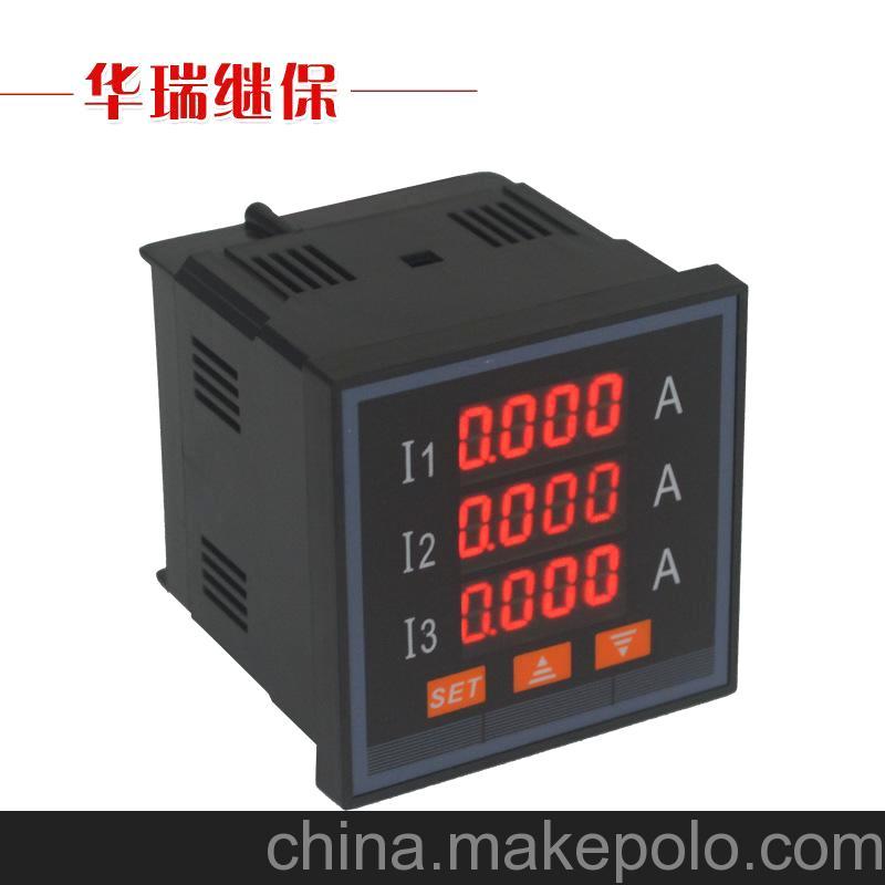 仪器仪表专场 柳市单相电流电压表 PA7194I-AK4三相智能电流表