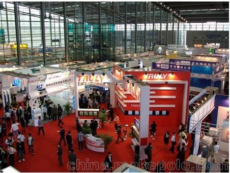 2017中国(北京)国际职业教育装备展览会