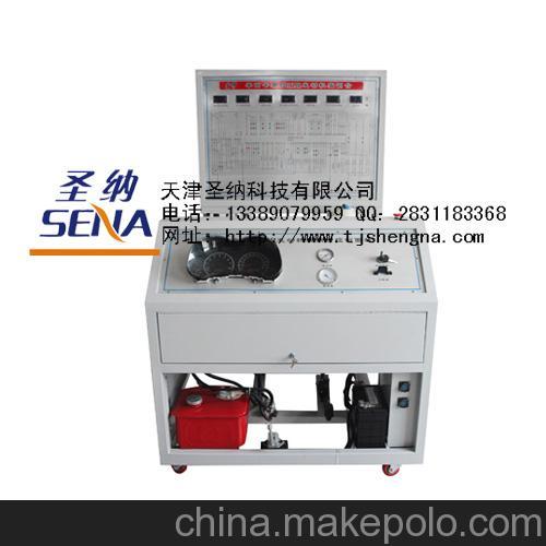 丰田1ZR电控汽油发动机实验台(一体式) 汽车教育装备供应商