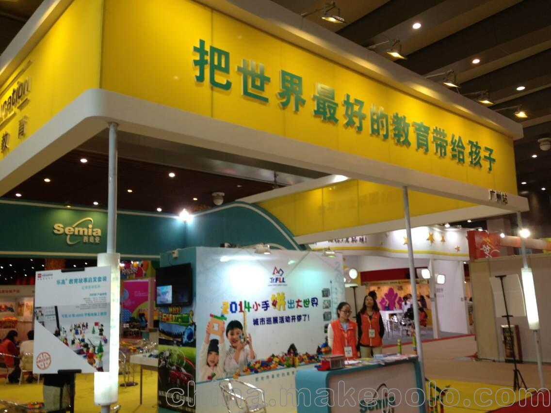 2017中国北京教育装备展,三大展区看点