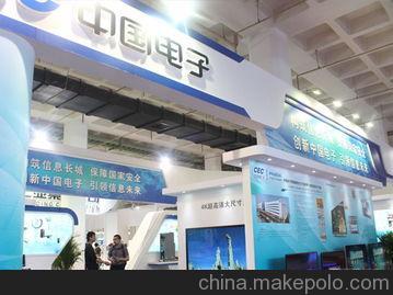 2015中国北京幼教装备及教育装备展览会