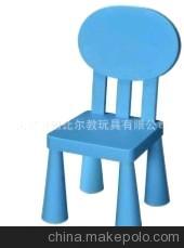 造型椅!幼儿园桌椅!幼教用品 幼教玩具 家具幼儿园设备
