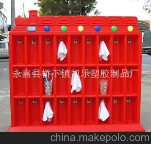 供应幼教家具儿童塑料火车型毛巾架