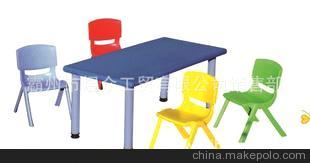 吹塑制品家具 超值供应 多彩童年 中空吹塑 幼教专用塑钢长桌