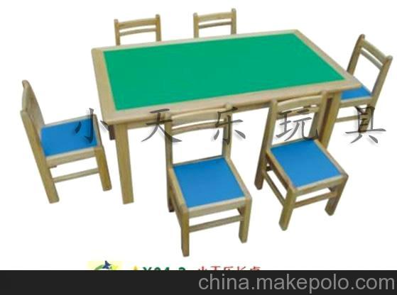 幼教家具-儿童桌椅