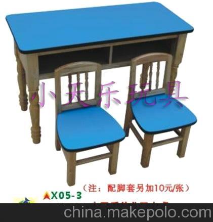 幼教家具课桌椅子