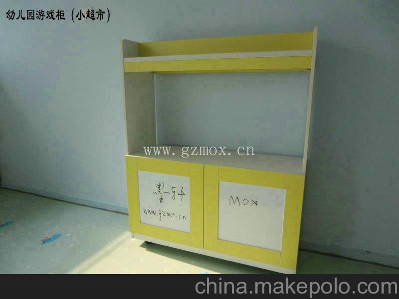 广州做学校柜子厂 幼儿园柜子 玩具柜 游戏柜 幼儿园教具柜