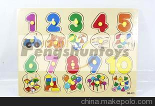 价低优质 供应锋顺玩具木制趣味数字拼图A幼儿园教具