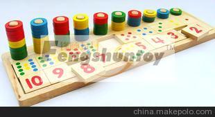 儿童教具 供应橡胶木数学对数板幼儿园教具玩具