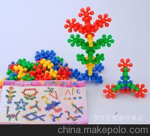 拼搭玩具 幼儿园教具 儿童桌面玩具梅花积木