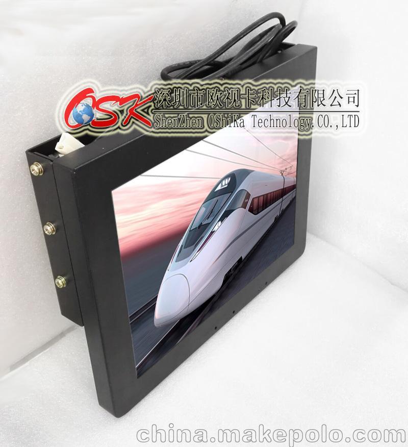 GD-1501欧视卡车载液晶电视,汽车影音配件厂家