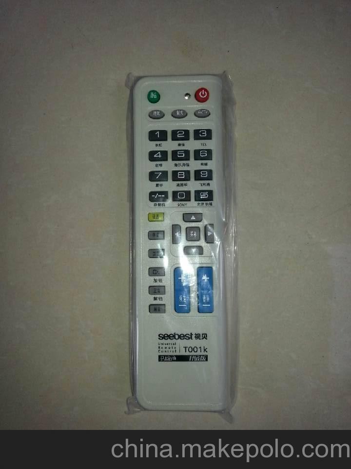 影音电器配件,通用万能遥控器视贝T001K,5000合一,免设置