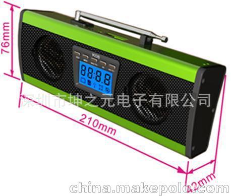 创意礼品音箱 批发音箱 大批量 电脑音箱 迷你插卡音箱便携音响1