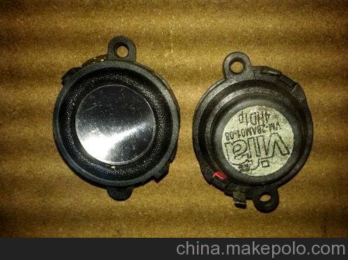 正品威发/vifa音箱 音响 1寸全频喇叭