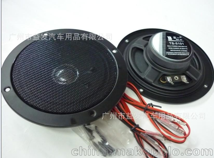 5寸超薄带罩一体汽车音响全频喇叭 5101改装高保真汽车用扬声器1