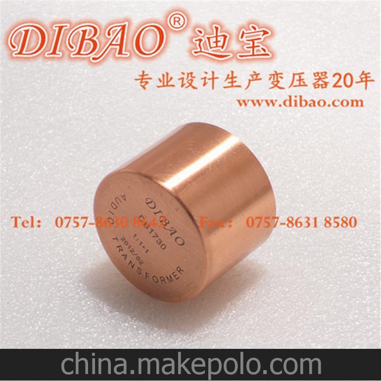迪宝1+1:1+1音频信号变压器,可接为 非平衡变平衡 工作类型