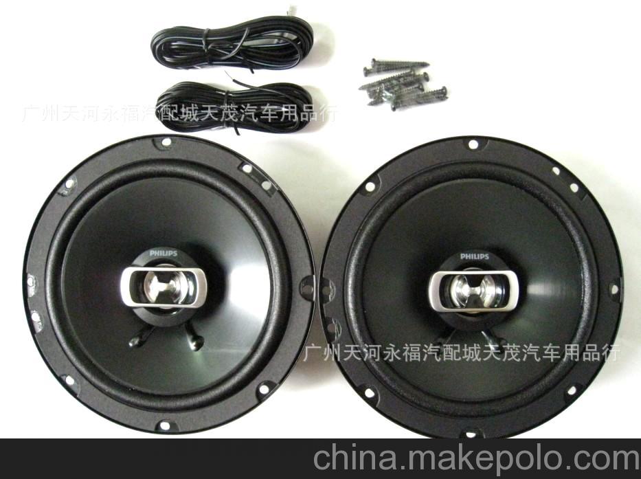 正品飞利浦 6.5寸同轴喇叭 CSQ605 配线材和螺丝音响喇叭 1对价格