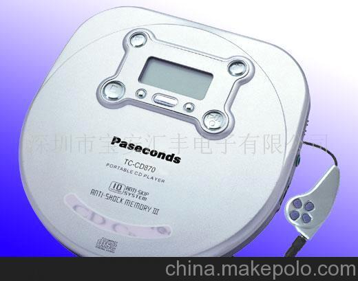 汇丰厂家批发CD播放机 便携式CD播放机 CD随身听 cd机