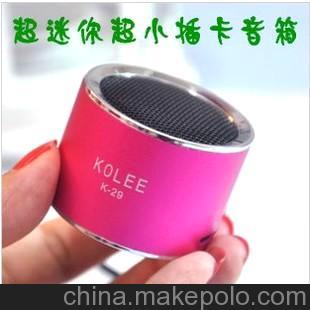 火速抢购[厂家直销批发]K29插卡音箱 便携收音mp3音乐播放随身听
