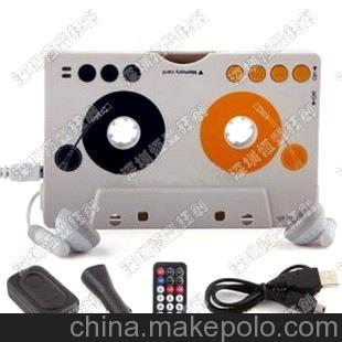 厂价复古车载MP3 卡带机转换器 数码磁带随身听 插SD卡mp3播放器