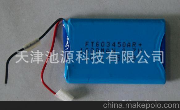 生产加工 锂离子铝壳电池 063450 锂电池