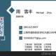 转让深圳商业保理融资租赁公司