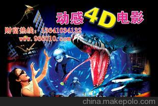 5D动感影院设备转让 租赁5D动感影院 出租5D电影