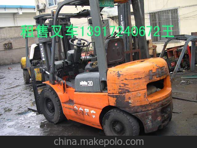 二手合力5吨叉车转让 杭州二手柴油叉车、中国二手叉车租赁网