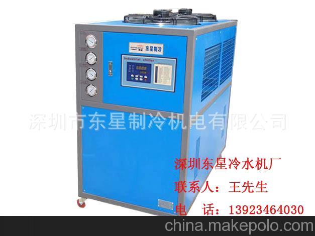 10匹冷水机 技术专利 10hp低温冷水机
