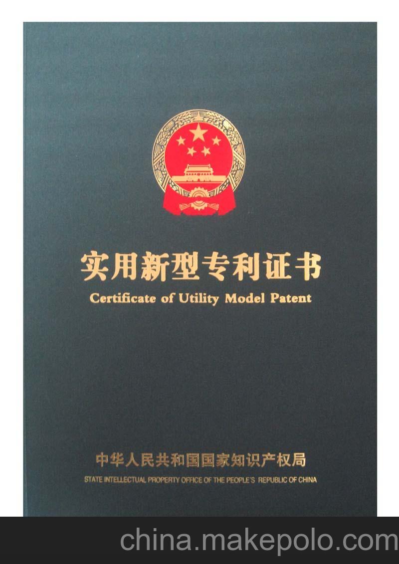 湖南省高新技术专利 湖南专利资助标准