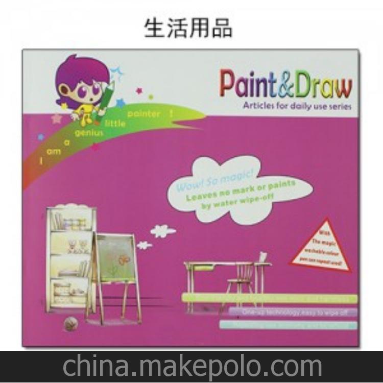 最新技术专利 神笔马良 儿童益智画册 可绘画涂鸦
