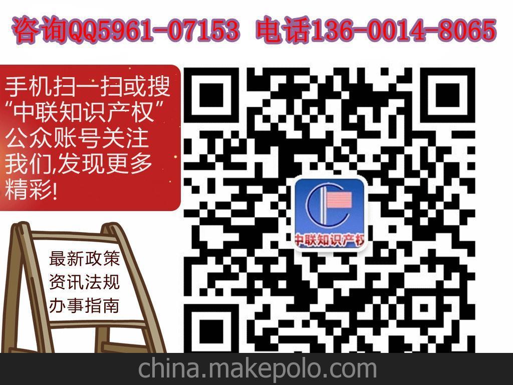 液压技术专利申请 液压打包机技术发明 液压泵专利注册 中联代理6