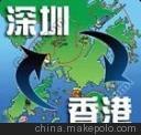 中港物流货代