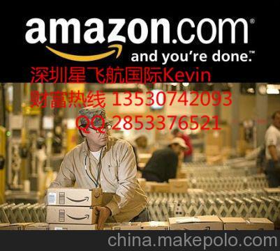 供应浙江慈溪FBA空运到美国亚马逊仓库可以清关的物流货代公司