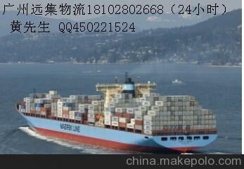 合肥到广州船运物流,水运专线