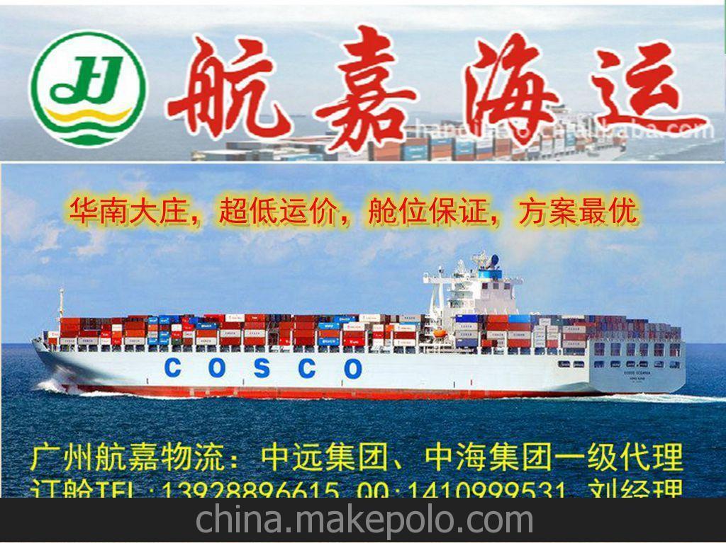 清远到济宁国内水运服务/清远到济宁货柜海运物流/水运物流