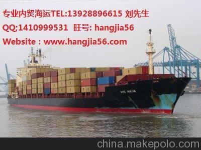 清远 连州 韶关 阳山 贺州 石粉,碳酸钙海运,船运,物流,水运