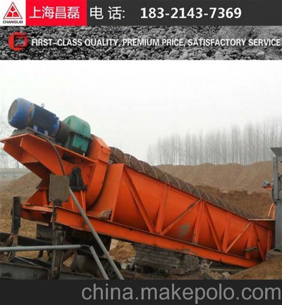 制砂机械技术参数,石料厂 调研