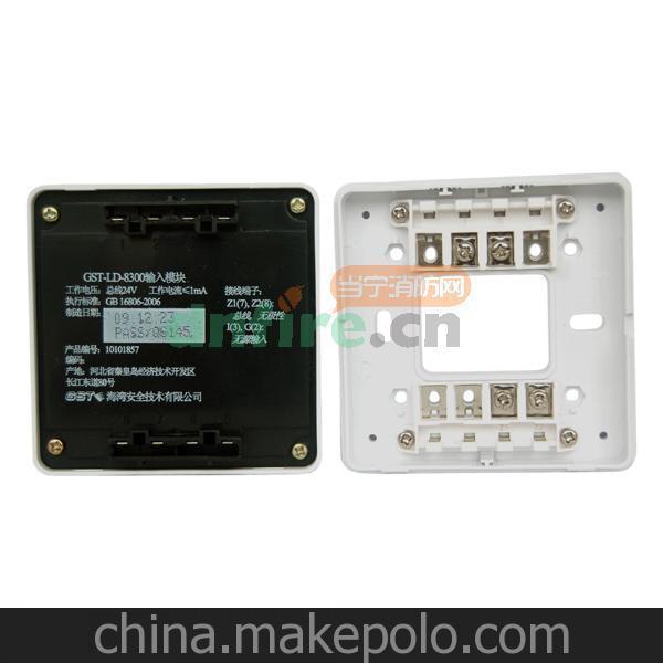 GST-LD-8300(船用)输入模块