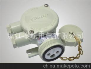 厂家热销 船用尼龙插座CZS202-3 (泰航 电气)欢迎咨询