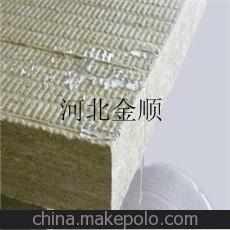 船用岩棉板 保温材料