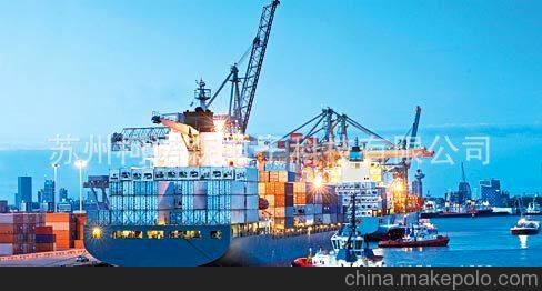 OBO 船舶系统解决方案