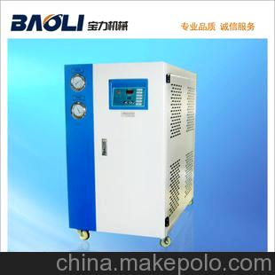 船舶缝焊冷水箱 冷水机厂家宝力机械 冷却循环系统