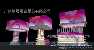 展览器材 展示器材 广告器材 展具租赁搭建展示设计