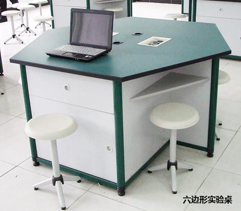 六边形实验桌
