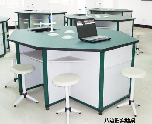 八边形实验桌